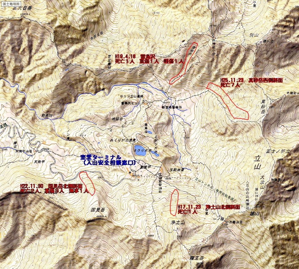 過去の雪崩位置図1